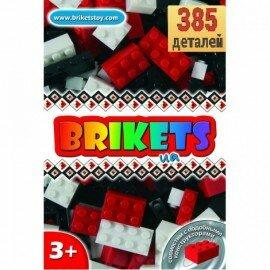 5bdeb748-cb22-11e5-be60-000e2e95b393-270x270