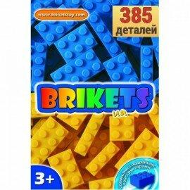 5bdeb74e-cb22-11e5-be60-000e2e95b393-270x270