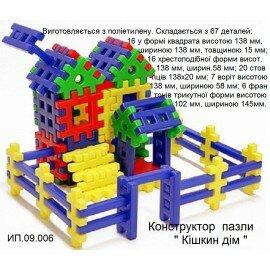 b5ece464-dda5-11e3-9165-000a5e5fa127-270x270