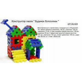b5ece474-dda5-11e3-9165-000a5e5fa127-270x270
