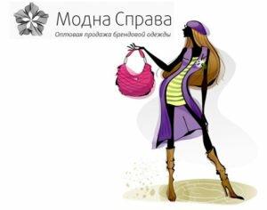 modna